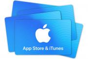 SBB-Billettautomat: 10% Zusatzguthaben auf App Store & iTunes Geschenkkarten