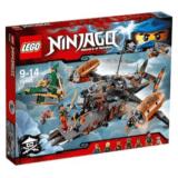 LEGO Ninjago Luftschiff bei Digitec begrenztes Angebot
