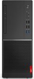 Lenovo ThinkCentre V530 (Intel Core i7-8700, 8GB, SSD) für CHF 799.- bei digitec