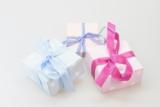 20% Rabatt bei geschenkidee.ch