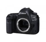 Canon EOS 5D Mark IV Body für CHF 2699.- (CHF 2399.- mit Cashback) bei DayDeal