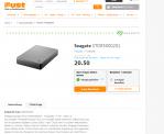 externe 5 TB Disk für 20.50