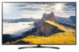 LG 55UK6400PLF LED TV Havanna Brown bei MediaMarkt