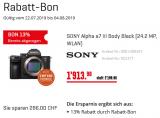 SONY Kameras und Objektive minus 13% Rabatt bei Interdiscount