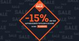 15% Auf bereits reduzierte Textilien & Schuhe