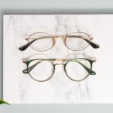 25% auf alle Brillenfassungen bei Mister Spex