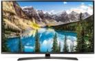 LG 65UJ634V zum Bestpreis bei digitec mit Geld-zurück-Garantie