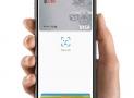 3x mit UBS Karte & Apple Pay zahlen = CHF 20.- geschenkt (in Form von Key-Club Punkten)