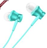 Xiaomi Piston In Ear Kopfhörer für knapp 5 Franken